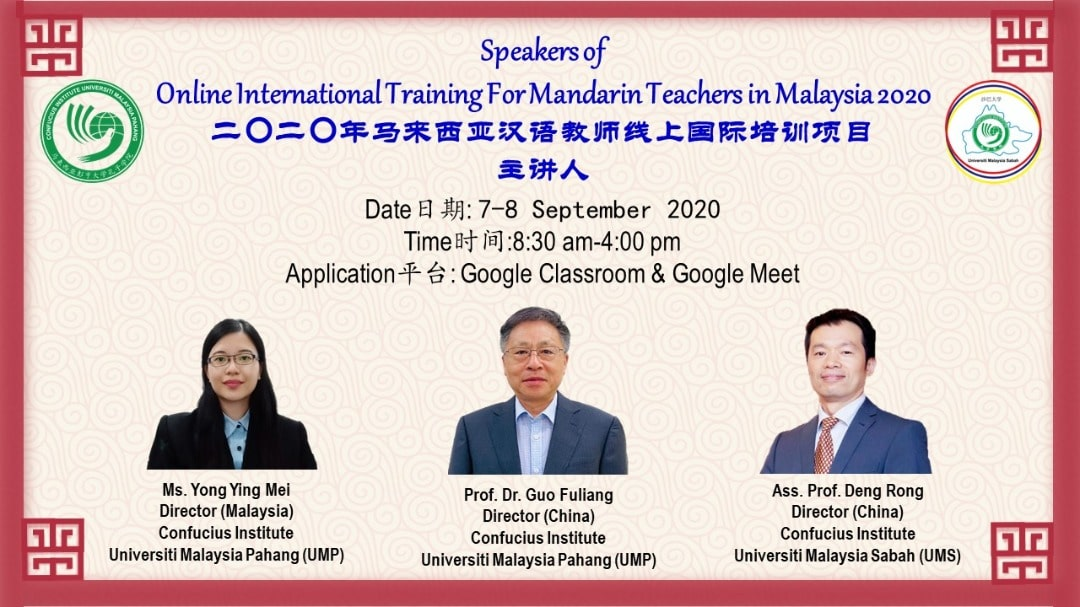 20200907 Online International Training For Kolej Vokasional Mandarin Teachers 2 min